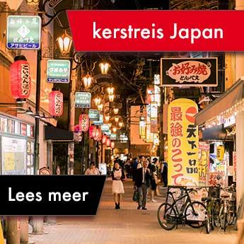 Kerstreis Japan